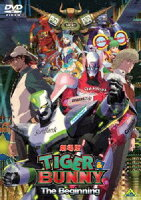劇場版 TIGER & BUNNY -The Beginning- 【通常版】