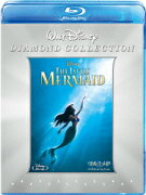 Little Mermaid ダイヤモンド・コレクション【Blu-ray】【期間限定生産】