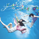 ガールズルール (Type-C CD+DVD) [ 乃木坂46 ]