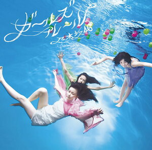 【送料無料】ガールズルール Type-C (CD+DVD) [ 乃木坂46 ]