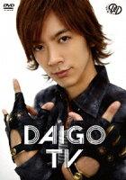 DAIGO/DAIGO TV Premi
