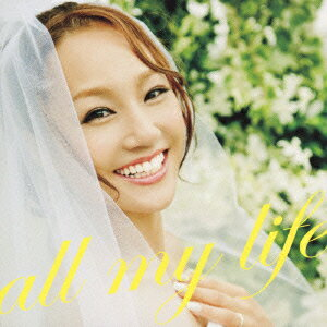 【送料無料】all my life [ girl next door ]