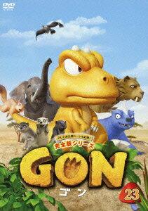 GON-ゴンー 23画像