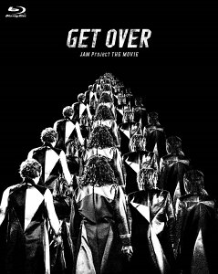 GET OVER -JAM Project THE MOVIE-【完全生産限定版】【Blu-ray】