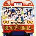 【楽天ブックス限定先着特典】BEYOOOOOND1St (オリジナルA4サイズクリアファイル(楽天ブックスver.)付き) [ BEYOOOOONDS ]