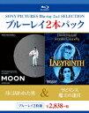 月に囚われた男/ラビリンス 魔王の迷宮【Blu-ray】 [ サ...