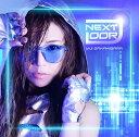 Next Door [ 榊原ゆい ]