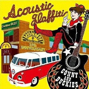 CONNY ACOUSTIC GRAFFITI〜CONNY AND DUCKIES BEST画像