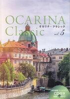 Ocarina Classic(vol.5)