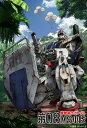 U.C.ガンダムBlu-rayライブラリーズ 機動戦士ガンダム 第08MS小隊【Blu-ray】 [ 檜山修之 ]
