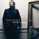 【送料無料】VOCALIST VINTAGE ~VOCALIST 5~(初回限定盤CD+DVD) [ 徳永英明 ]