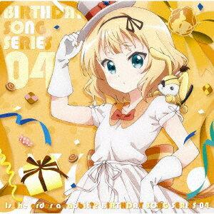 CD, アニメ TV??04 CV.