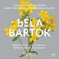 【輸入盤】『管弦楽のための協奏曲』『弦楽器、打楽器とチェレスタのための音楽』 ラファエル・クーベリック、小澤征爾、ボストン交響楽団
