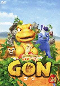 GON-ゴンー 24画像