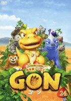 GON-ゴンー 24