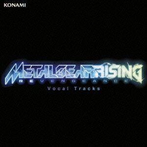 METAL GEAR RISING REVENGEANCE Vocal Tracks画像