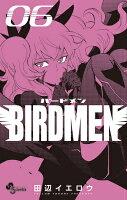 BIRDMEN 6巻