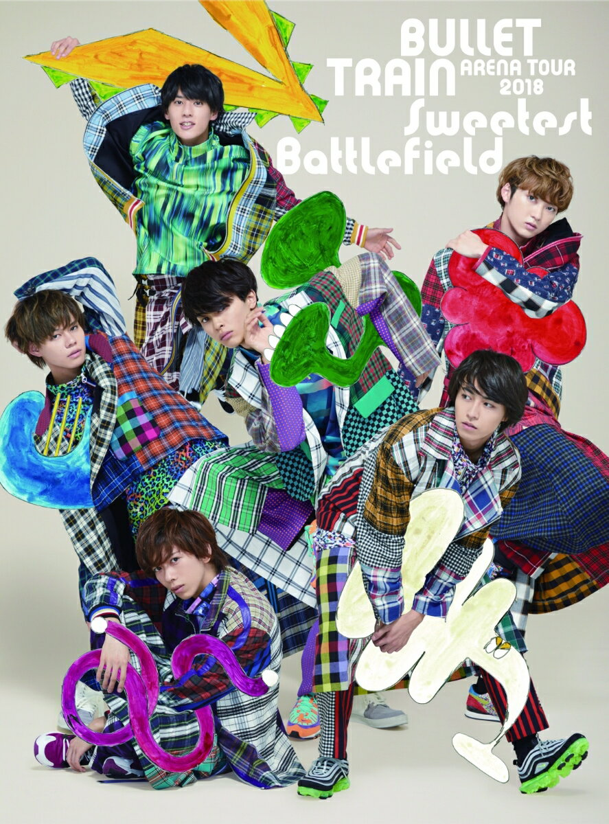 BULLET TRAIN ARENA TOUR 2018 Sweetest Battlefield at Musashino Forest Sport Plaza Main Arena【Blu-ray】画像