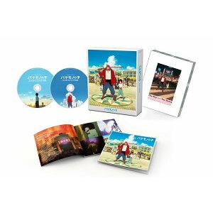 バケモノの子 DVD(本編ディスク+特典映像ディスク) [ 役所広司 ]