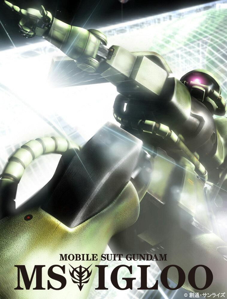 U.C.ガンダムBlu-rayライブラリーズ 機動戦士ガンダム MSイグルー【Blu-ray】