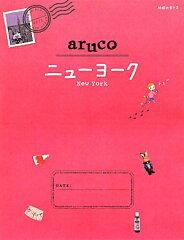 【送料無料】ニューヨーク