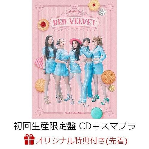 ロック・ポップス, その他 Cookie Jar ( CD) Red Velvet