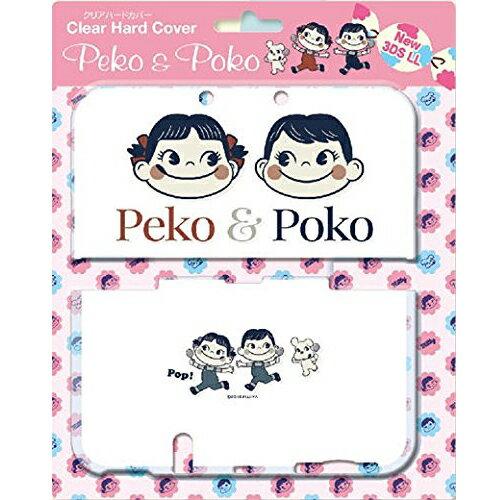 new3DSLL用クリアハードカバー『Poko & Poko(なかよし)』画像