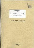 LPV46 セパレイトウェイズ/フェイウォン