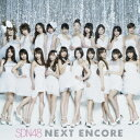 NEXT ENCORE(CD+DVD) [ SDN48 ]