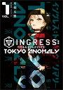 INGRESS:TOKYO AN...