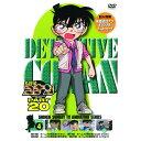 名探偵コナン PART 20 Volume4 [ 高山みなみ...