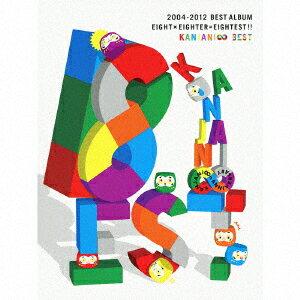 【送料無料】8EST(初回限定盤A 2CD+2DVD) [ 関ジャニ∞[エイト] ]