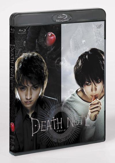 邦画, その他 DEATH NOTE Blu-ray