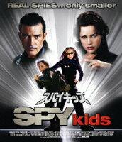 スパイキッズ【Blu-ray】