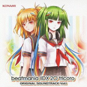 beatmania 2DX 20 tricoro ORIGINAL SOUNDTRACK Vol.1画像