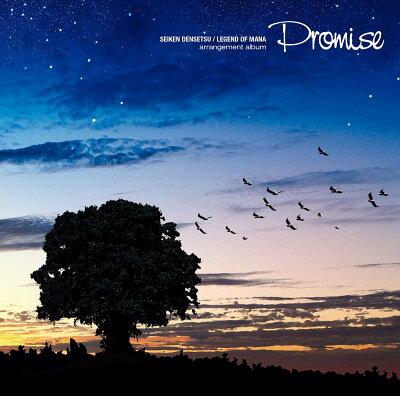 聖剣伝説 LEGEND OF MANA Arrangement Album -Promise-…