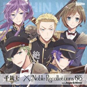 ゲームミュージック, その他  Noble Recollections 03 ()