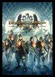 ドラゴンズドグマ オンライン リミテッドエディション PS3版