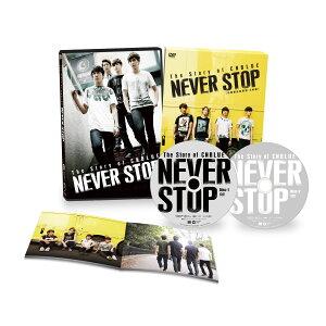 【楽天ブックスならいつでも送料無料】The Story of CNBLUE NEVER STOP 【初回限定豪華版】 [ C...