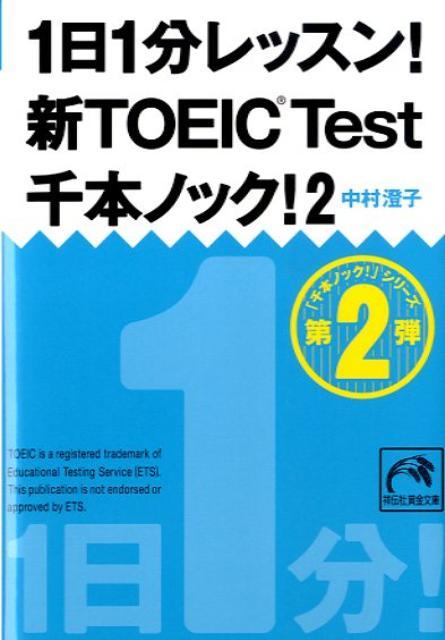 https://item.rakuten.co.jp/book/6003188/