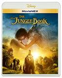 ジャングル・ブック MovieNEX