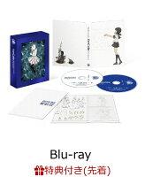 【先着特典】劇場版 艦これ Blu-ray限定仕様(楽天ブックス限定 オリジナルマルチカードホルダー & 携行式小型補給缶付き)【Blu-ray】