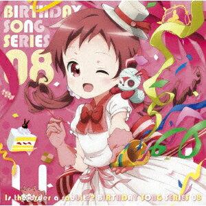 CD, アニメ TV??08 (CV.)