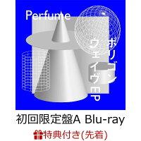 【先着特典】ポリゴンウェイヴEP (初回限定盤A CD+Blu-ray)(クリアファイル(A4サイズ))