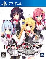 【楽天ブックス限定特典】ハミダシクリエイティブ 通常版 PS4版(マイクロファイバークロス)