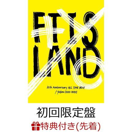 【先着特典】10th Anniversary ALL TIME BEST/ Yellow [2010-2020] (初回限定盤 2CD+Blu-ray) (マグネットシート付き)