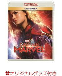【楽天ブックス限定】キャプテン・マーベル MovieNEX+コレクターズカード