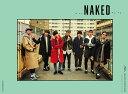 【楽天ブックス限定カバー】xxxNAKEDxxxx:M!LK FASHION PHOTO BOOK [ M!LK ]