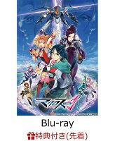 【先着特典】マクロスΔ Blu-ray Box Walkure Edition(特装限定版)【Blu-ray】(キャラクターデザイン<まじろ> 描き下ろしデジジャケットイラスト使用イラストカード5枚セット)