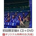 【楽天ブックス限定先着特典】恋落ちフラグ (初回限定盤A CD+DVD)(オリジナル柄生写真(井上瑠夏、江籠裕奈)) [ SKE48 ]